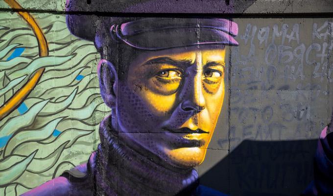 graffiti-shumen
