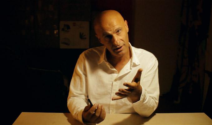 Ерол Ибрахимов