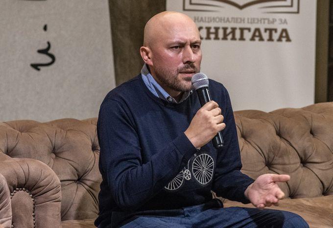 Владислав Христов
