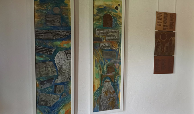 Изложба на Пламен и Мариана Петкови