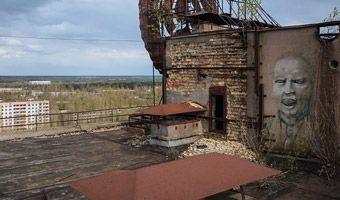Гласове от Чернобил, болящи да бъдат чути